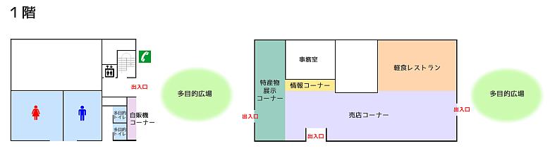 建物案内図1階